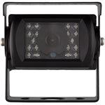 iBeam Heavy Duty Commercial Camera w /  Hood